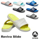 クロックス(CROCS) リバイバ スライド(reviva slide)メンズ/レディース サンダル【男女兼用】 [BB]【10】