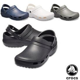 【送料無料】クロックス(CROCS) スペシャリスト 2.0 ベント クロッグ(specialist 2.0 vent clog)医療用/メンズ/レディース サンダル【男女兼用】[BB]【16】