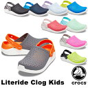 【送料無料】クロックス(CROCS) ライトライド クロッグ キッズ(literide clog kids)【ベビー & キッズ 子供用】[AA]
