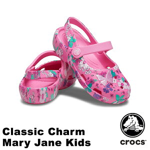 クロックス(CROCS) クラシック チャーム メリー ジェーン キッズ(classic charm mary jane kids) サンダル【ベビー & キッズ 子供用】 [AA]