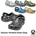 【送料無料】クロックス(CROCS) クラシック プリンテッド カモ クロッグ(classic printed camo clog)メンズ/レディー…