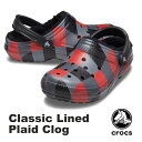 クロックス(CROCS) クラシック ラインド プラッド クロッグ(classic lined plaid clog) メンズ/レディース/ボア/秋冬 …