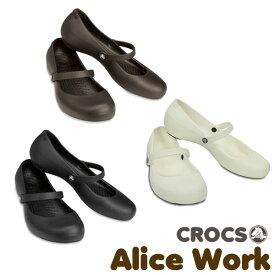 【送料無料】CROCS Alice Work Lady's クロックス アリス ワーク レディース サンダル パンプス【女性用】【20】[AA]