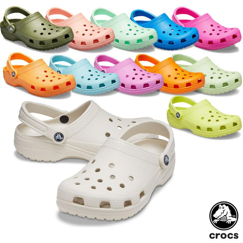 【送料無料】クロックス(CROCS) クラシック/ケイマン(Classic/Cayman) メンズ/レディース サンダル【男女兼用】【楽ギフ_包装選択】【r】[BB]【33】