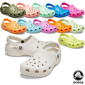 【送料無料】クロックス(CROCS) クラシック/ケイマン(Classic/Cayman) 10001 メンズ/レディース サンダル【男女兼用】[BB] 【38】