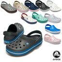 【送料無料】CROCS Crocband Men's/Lady's クロックス クロックバンド 11016 メンズ/レディース サンダル【男女兼用】[BB] 【37】