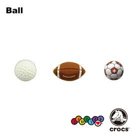 【ゆうパケット可】クロックス(CROCS)ジビッツ(jibbitz) ボール(Ball) /サッカー/野球/ラグビー/ゴルフ/他/クロックス/シューズアクセサリー[BWN][AA-2]