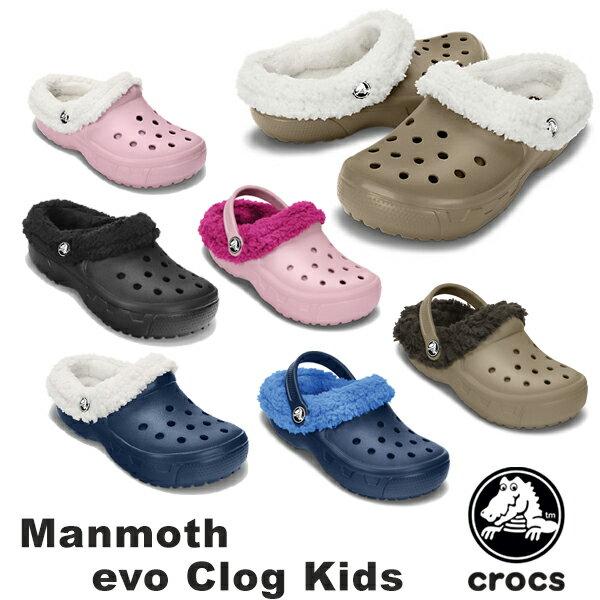 【送料無料】クロックス(CROCS) マンモス イーブイオー クロッグ キッズ (Mammoth EVO Clog Kids)【ボア ベビー & キッズ 子供用 秋冬用】【楽ギフ_包装選択】【r】【30】[AA]