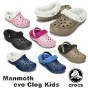 【送料無料】クロックス(CROCS) マンモス イーブイオー クロッグ キッズ (Mammoth EVO Clog Kids)【ボア ベビー & キッズ 子供用...