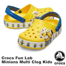 【送料無料】クロックス(CROCS) クロックス ファン ラブ ミニオンズ マルチ クロッグ キッズ(crocs fun lab Minions multi clog kids )サンダル【ベビー & キッズ 子供用】[AA]【20】