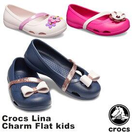 クロックス(CROCS) クロックス リナ チャーム フラット キッズ(crocs lina charm flat kids) シューズ【ベビー & キッズ 子供用】 [AA]【21】
