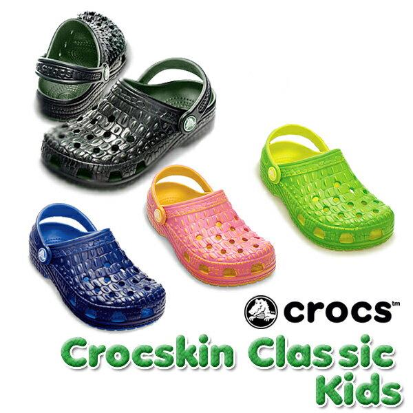 【送料無料対象外】クロックス(CROCS) クロックスキン クラシック キッズ(Crocskin Classic Kids) サンダル【ベビー & キッズ 子供用】【楽ギフ_包装選択】【r】[AA]【51】