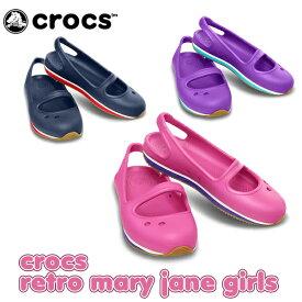 【送料無料対象外】クロックス(CROCS) クロックス レトロ メリージェーン ガールズ (crocs retro mary jane girls) サンダル ミュール【キッズ 子供用】[AA]【60】