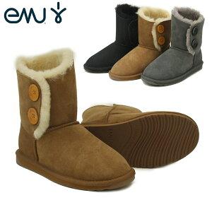 エミュー(EMU Australia) バレリー ロー(VALERY LO) シープスキンブーツ ムートンブーツ【2015秋冬モデル】【31】 送料無料 正規品 [CC]