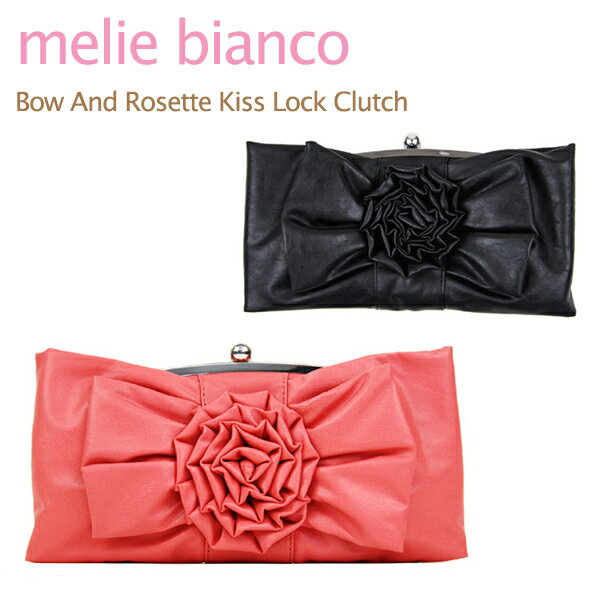 melie bianco Bow And Rosette Kiss Lock Clutch メリービアンコ チェーン ショルダーバッグ クラッチバッグ【楽ギフ_包装選択】【r】【67】[CC]