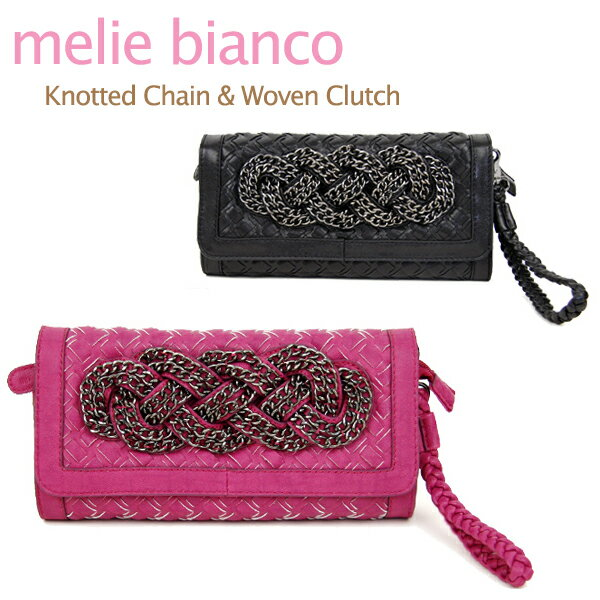 melie bianco Knotted Chain & Woven Clutch メリービアンコ チェーン クラッチバッグ【楽ギフ_包装選択】【r】【71】[CC]