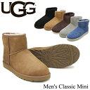 【送料無料】【正規品】アグ オーストラリア(UGG Australia) メンズ クラシックミニ(Men's Classic Mini)シープスキン ブーツ【楽ギフ…