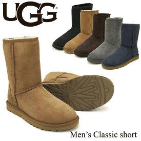 アグ(UGG) メンズ クラシック ショート(Men's Classic Short)シープスキン ブーツ【34】 送料無料 正規品 [CC]