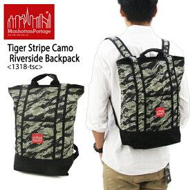【ポイント10倍】【送料無料】【国内正規品】マンハッタン ポーテージ(Manhattan Portage) Tiger Stripe Camo Riverside Backpack(1318TSC) バックパック バッグ≪M≫[DD]