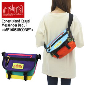 マンハッタン ポーテージ(Manhattan Portage)Coney Island Casual Messenger Bag JR(MP1605JRCONEY)メッセンジャーバッグ≪S≫ ショルダーバッグ ポイント10倍 送料無料 国内正規品 [BB]