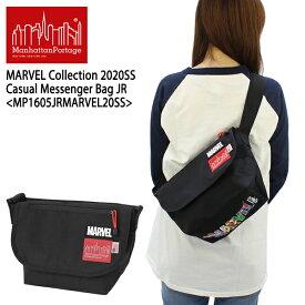 マンハッタン ポーテージ(Manhattan Portage) MARVEL Collection 2020SS Casual Messenger Bag JR(MP1605JRMARVEL20SS) ショルダーバッグ/メッセンジャー≪S≫ ポイント10倍 送料無料 国内正規品 [DD]