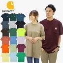 カーハート (Carhartt) WORKWEAR S/S POCKET T-SHIRT (K87/K87-M) メンズ 半袖 Tシャツ/ワークウェア/カットソー/ ゆ…