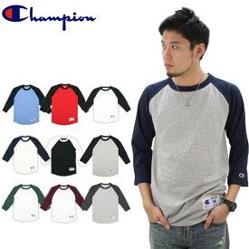 チャンピオン(Champion) ラグラン ベースボール Tシャツ(5.2oz Raglan Baseball Tee) (t1397) メンズ 7分袖 Tシャツ ゆうパケット送料無料 US企画 [AA-2]