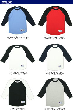 【メール便送料無料】チャンピオン(Champion)ラグランベースボールTシャツ(5.2ozRaglanBaseballTee)(t1397)メンズ7分袖Tシャツ【楽ギフ_包装選択】【r】