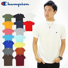 【ポイント5倍】【ゆうパケット送料無料】チャンピオン(Champion) ベーシック Tシャツ (C3-P300) メンズ 半袖 ワンポイント[AA-2]