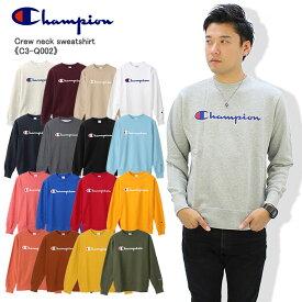 チャンピオン(Champion)クルーネックスウェットシャツ (C3-Q002) メンズ/スウェット/ ポイント10倍 国内正規品 [AA]