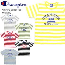 【ゆうパケット送料無料】【ポイント5倍】【国内正規品】チャンピオン(Champion) ボーダー Tシャツ キッズ/(CE7293) 子供/半袖 [AA-2]