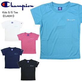 【ゆうパケット可】【ポイント5倍】【国内正規品】チャンピオン(Champion) Tシャツ キッズ/ガールズ (CJ4241) 子供/半袖 [AA-2]