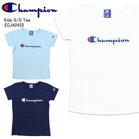 【ゆうパケット送料無料】【ポイント5倍】【国内正規品】チャンピオン(Champion) ロゴ Tシャツ キッズ/ガールズ (CJ4243) 子供/半袖 [AA-2]