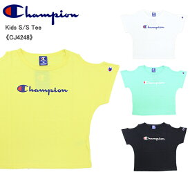 【ゆうパケット送料無料】【ポイント5倍】【国内正規品】チャンピオン(Champion) 肩あき半袖 Tシャツ キッズ/ガールズ (CJ4248) 子供/半袖 [AA-2]