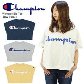 【ポイント10倍】【国内正規品】チャンピオン(Champion) ウィメンズ ビッグTシャツ(CW-P307)[BB]