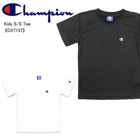 【30%OFF】【ポイント5倍】【国内正規品】チャンピオン(Champion) Tシャツ キッズ/(CX7137) 子供/半袖 [AA-2]