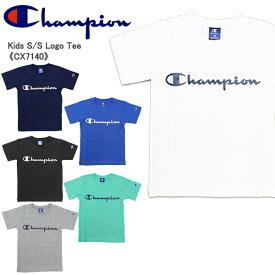 【ゆうパケット送料無料】【ポイント5倍】【国内正規品】チャンピオン(Champion)Tシャツ キッズ/(CX7140) 子供/半袖 [AA-2]