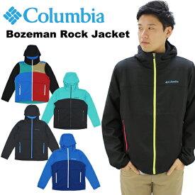 【税抜5000円以上でノベルティ対象】コロンビア(Columbia) Bozeman Rock Jacket(PM3386) メンズ ジャケット/アウター/マウンテンパーカー ポイント10倍 送料無料 国内正規品 [BB]