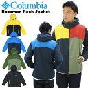 【ポイント10倍】【国内正規品】コロンビア(Columbia)Bozeman Rock Jacket (PM3734) ボーズマンロックジャケット メンズ/アウター/ジャ…