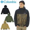 【ポイント10倍】【送料無料】【国内正規品】コロンビア(Columbia)Loma Vista Hoodie(PM3753) ロマビスタ フーディー ジャケット メン…