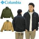 【ポイント10倍】【送料無料】【国内正規品】コロンビア(Columbia) Loma Vista Jacket(PM3754) ロマビスタ ジャケット メンズ/アウター…