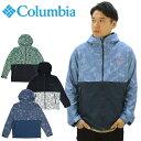 コロンビア(Columbia)Hazen Patterned Jacket (PM3795) ヘイゼンパターンドジャケット メンズ/アウター/ジャケット ポ…
