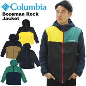 コロンビア(Columbia)Bozeman Rock Jacket (PM3799) ボーズマンロックジャケット メンズ/アウター/ジャケット ポイント10倍 送料無料 国内正規品 [BB]