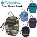 【ポイント5倍】【ゆうパケット送料無料】【国内正規品】コロンビア(Columbia) Price Stream Pouch (PU2201)ポーチ/ミ…