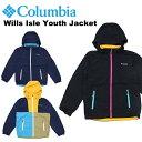 コロンビア(Columbia)Wills Isle Youth Jacket(PY3017) ウィルスアイル ユース ジャケット キッズ/アウター/子供/ジュ…