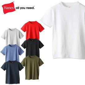 【44%OFF】【ポイント5倍】ヘインズ(HANES) ビーフィー 2パック キッズ Tシャツ(BEEFY-T SHIRTS 2P S/SL)(HS8561) 子供用 半袖 Tシャツ /アンダーウエア/[AA-3]