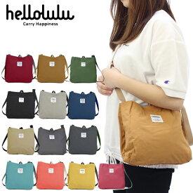 ハロルル(hellolulu)EILISH Compact Shoulder Bag(5075109) ミニショルダーバッグ ポイント10倍 国内正規品 [AA]