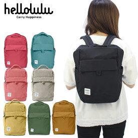 ハロルル(hellolulu)MINI CARTER All-Day Backpack(5075114) バックパック/リュック/ディパック ポイント10倍 送料無料 国内正規品 [AA]