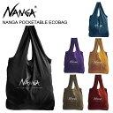 ナンガ(NANGA) NANGA POCKETABLE ECOBAG/エコバッグ ポケッタブル ショッピングバッグ ポイント5倍 ゆうパケット送料無料 国内正規品[…