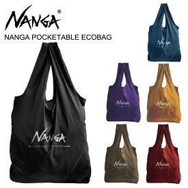 ナンガ(NANGA) NANGA POCKETABLE ECOBAG/エコバッグ ポケッタブル ショッピングバッグ ポイント5倍 ゆうパケット送料無料 国内正規品[小物] [AA-2]